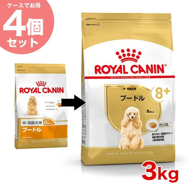 【ロイヤルカナン 高齢犬用】プードル専用ドッグフード 中・高齢犬 3kg×4個 【送料無料】【正規】