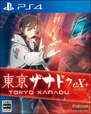 【PS4】東京ザナドゥeX+(エクスプラス)
