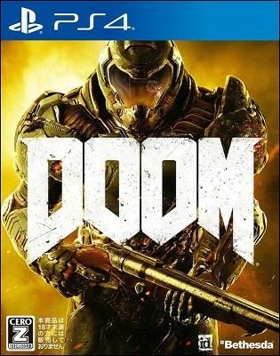 【PS4】DOOM(ドゥーム)