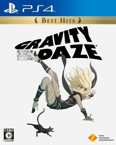 【PS4】グラビティデイズ Best Hits