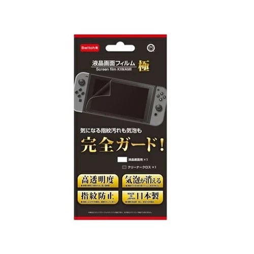 【マラソンでポイント最大44倍】コロンバスサークル Nintendo Switch用 液晶画面フィルム 極 CC-NSSKF-CL