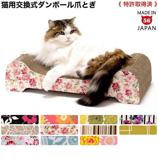 """バリバリ、ガリガリされない!猫向けおすすめ""""家具・インテリアを守るグッズ""""10選"""