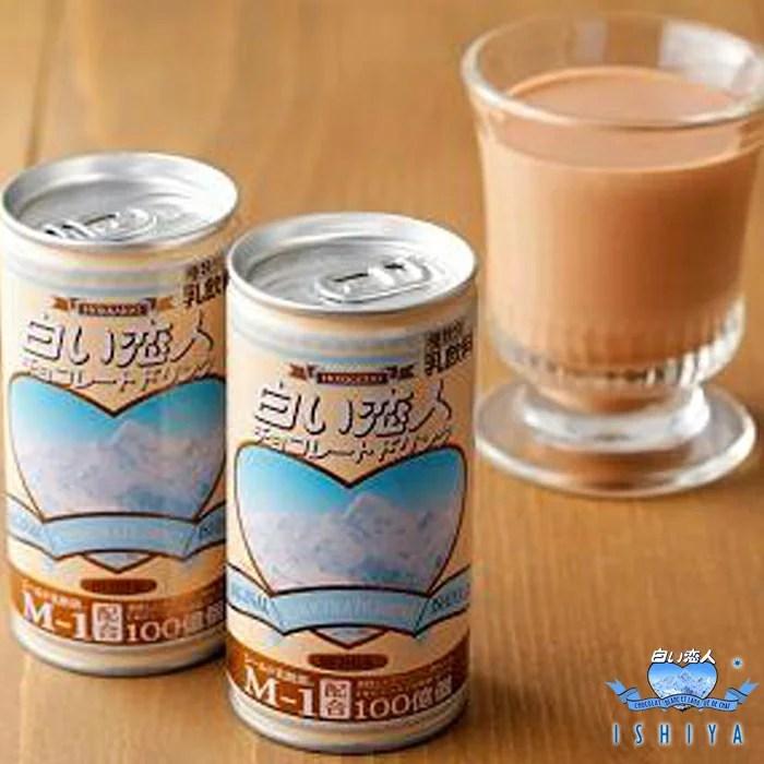 ishiya 白い恋人チョコレートドリンク 1缶 石屋製菓シールド 乳酸菌 M-
