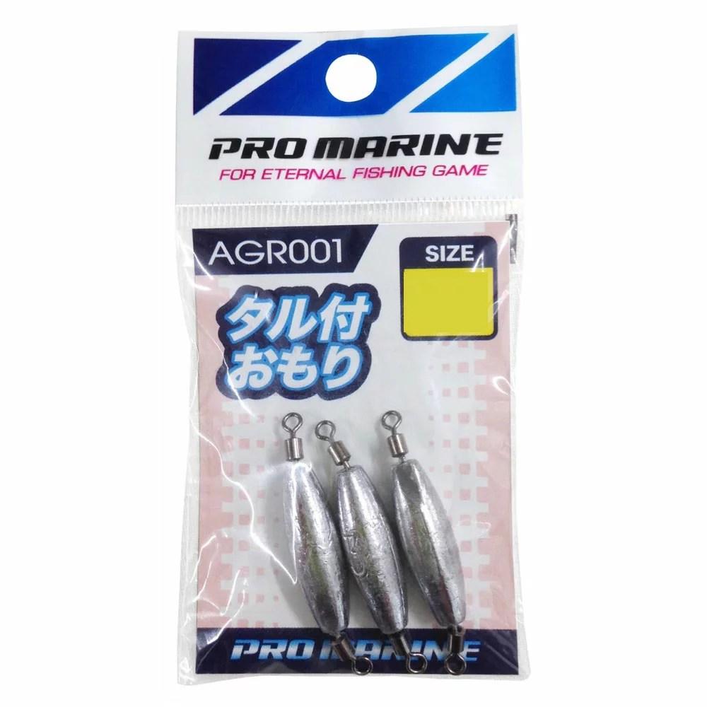 【PROMARINE/プロマリン】タル付きオモリ ARG001 オモリ 錘 仕掛け