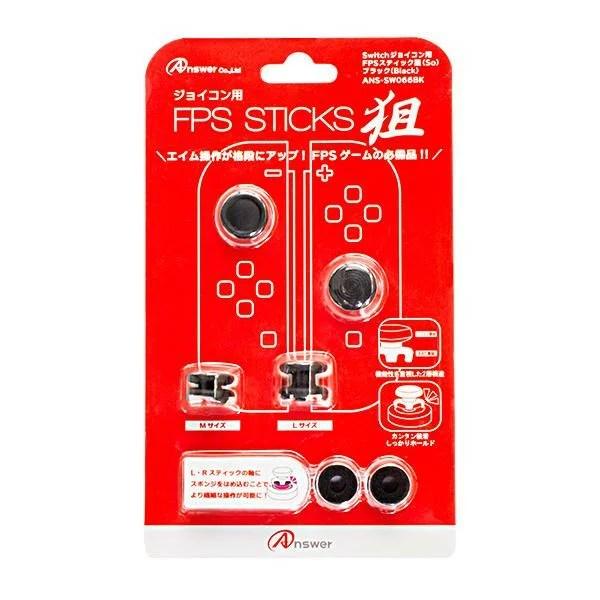 Switchジョイコン用 FPSスティック 狙(ブラック) ANS-SW066BK【送料無料】
