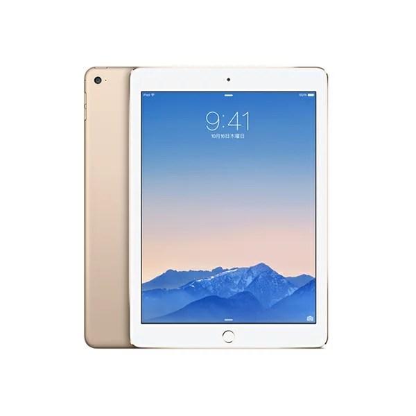 【楽天スーパーSALE 限定200台】APPLE MH0W2J/A ゴールド iPad Air 2 [タブレットPC 9.7型 Retinaディスプレイ]