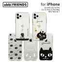 iPhone 12 mini ケース キャラクター iPhone 12 Pro / 12 ケース 透明 黒猫 ネコマンジュウ グ……
