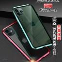 送料無料 iphone12 ケース 両面ガラスケース iphone12 mini ケース iphone12 pro ケース iphon……