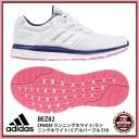 【アディダス】GLX 4 W ウィメンズ/レディース/ランニングシューズ/マラソンシューズ/アディダス ランニングシューズ/adidas (BEZ82)..