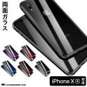 iphone10r ケース マグネットケース 正面にもガラス iPhonexrケース ガラスケース アイフォンx……