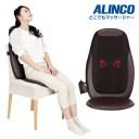 アルインコ MCR2216T どこでもマッサージャー モミっくす Re・フレッシュ 椅子型マッサージ 健康器具 同梱不可!