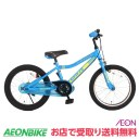 【お店受取り送料無料】ウィズリーキッズA ブルー 変速なし 18型 子供用自転車