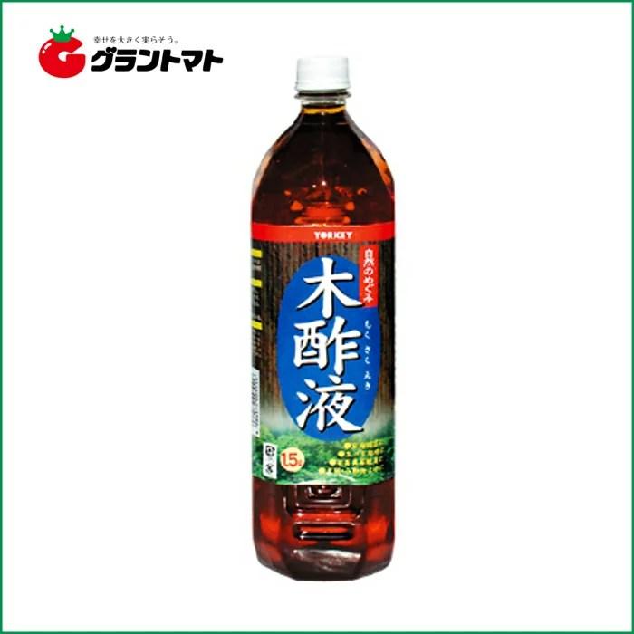 木酢液 青ラベル 1.5L 虫よけ・土壌改良・病気予防・堆肥化・動物避け・消臭