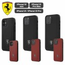 Ferrari フェラーリ 公式ライセンス品 iPhone12mini iPhone12 iPhone12Pro iPhone12ProMax 本……