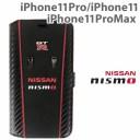 ニスモ nismo GT-R 公式ライセンス iPhone11 イレブンiPhone11pro iPhone11proMax 本革 手帳型……