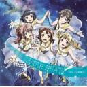 STAR BEAT! ホシノコドウ 生産限定盤 Blu-ray Disc付 Poppin'Party CD+Blu-ray BanG Dream! バンドリ!ガールズバンドパーティ!