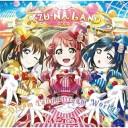 新品/送料無料 A・ZU・NA Dream Land! Dream World! CD 虹ヶ咲学園スクールアイドル同好会 にじがく