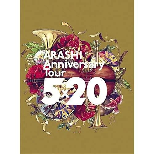 初回仕様 ARASHI Anniversary Tour 5×20 Blu-ray 嵐 通常盤初回プ