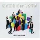 新品/送料無料 SENSE or LOVE 通常盤/初回プレス Hey! Say! JUMP CD