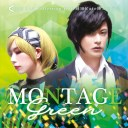 MONTAGE Green A-One Best Collection feat. 越田Rute隆人&あき / A-One 発売日:2018年08月頃