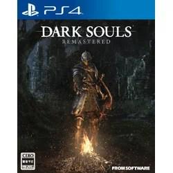 フロムソフトウェア DARK SOULS REMASTERED (ダークソウル リマスタード) 【PS4ゲームソフト】