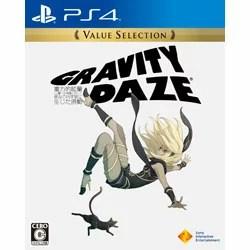 ソニー・インタラクティブエンタテインメント GRAVITY DAZE Value Selection 【PS4ゲームソフト】