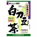 【山本漢方製薬】山本漢方製薬 白刀豆茶100% 6g×12