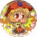 【ぷにっとガチャ】東方風神禄缶バッチ 【秋穣子】