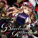 【EastNewSound】Spectral Rejection