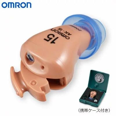 【即納】【非課税】オムロン デジタル式補聴器 イヤメイトデジタル AK-15 軽度難聴用【送料無料】