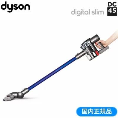 ダイソン サイクロン式 スティック&ハンディクリーナー Dyson Digital Slim DC4
