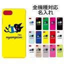 スマホケース iphone12 pro max iphone11 xperia 5 ii so-52a iphonese2 aquos sense4 sh-41a ……