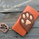スマホケース 猫 手帳型 ネコ ねこ 猫 柄 肉球 iphone12 pro max iphone11 xperia 5 ii so-52a……