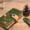 スマホケース iphone12 pro max iphone11 xperia 5 ii so-52a iphonese2 sense3 sh-02m galaxy……
