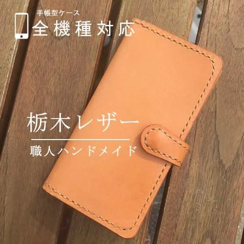 スマホケース iphonexs max iphone8 ケース xperia so-03k xz2 so-01k so-04k iphone8plus r2 sh-03k galax...