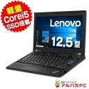 【中古】 Webカメラ SSD128GB搭載 Lenovo ThinkPad X220 12.5型ワイド ノートパソコン Corei5 2430M メモリ4GB 無線LAN Windows10 Pro 64bit Kingsoft WPS Office付き