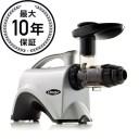 オメガ スロージューサー Omega NC800HDS 5th Generation Nutrition Center Juicer 家電