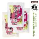 なた豆茶 国産 富士の赤なたまめ茶 3袋セット(4g×30包×3袋)【送料無料】