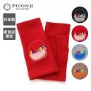 (ピッコーネ・アッチェッソーリ)PICONE ACCESSORI EC限定タスマニアラム手袋 指なしタイプ かご盛り司祭刺繍 レッド 日本製 363PI340