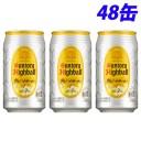 サントリー 角ハイボール 350ml×48缶