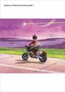 【送料無料】TVシリーズ 交響詩篇エウレカセブン Blu-ray BOX1(ブルーレイ)[5枚組][初回出荷限定]【B2017/8/29発売】