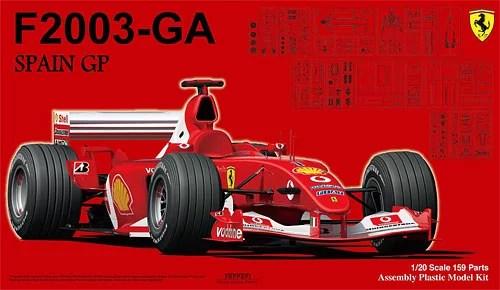 1/20 グランプリシリーズ No.36 フェラーリF2003-GA スペイングランプリ プラモデル[フジミ模型]《取り寄せ※暫定》
