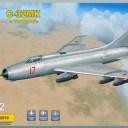 1/72 露・スホーイS-32MK超音速爆撃機・限定生産 プラモデル[モデルズビット]《取り寄せ※暫定》
