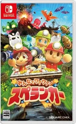 Nintendo Switch みんなでワイワイ!スペランカー[スクウェア・エニックス]《04月予約》