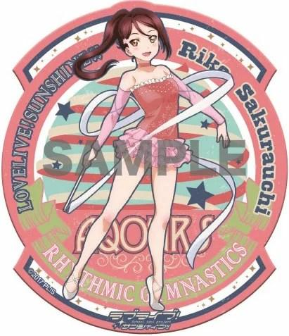 ラブライブ!サンシャイン!! Aqours SPORTS トラベルステッカー(2)桜内梨子[エンスカイ]《発売済・在庫品》