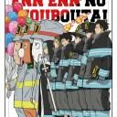 炎炎ノ消防隊 合皮パスケース A[コンテンツシード]《発売済・在庫品》