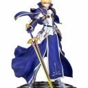 【限定販売】Fate/Grand Order セイバー/アーサー・ペンドラゴン[プロトタイプ] 1/8 完成品フィギュア[amie×ALTAiR]《01月予約》
