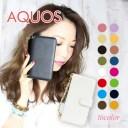 AQUOS sense2 R2 R sense zeta compact phone sh-01l sh-03k sh-03j sh-01l sh-01k sh-04h sh-……