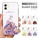 ガラスケース iPhone12 mini Pro ケース iPhone11 iPhone8 iPhone SE2 SE 第2世代 XS XR ケー……