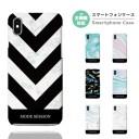 スマホケース 全機種対応 ハードケース iPhone13 mini Pro iPhone12 iPhone11 iPhone SE ケー……